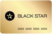 Дисконтная карта BLACK STAR, Золотая карта